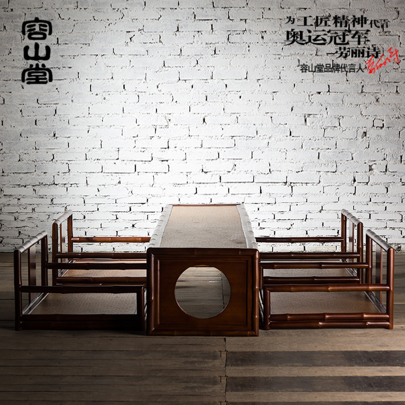 Darongshan ming tong bamboo bamboo kang kang table a few tables japanese tatami mat kang kangxi coffee table coffee table furniture tearoom