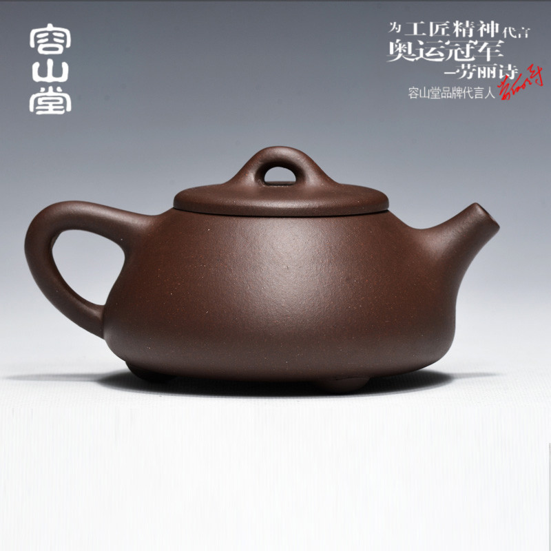 Darongshan top grade hall yixing purple clay ore authentic yixing teapot tea ball ulva scoop teapot handmade works