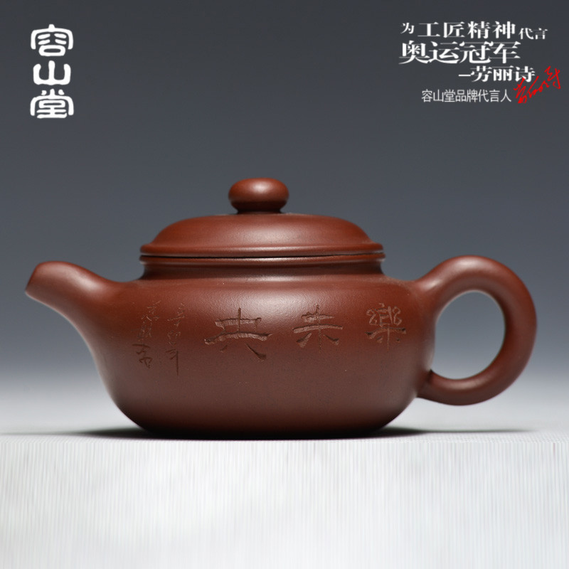 Darongshan top grade hall yixing tea yixing purple clay ore genuine small antique handmade carving small capacity