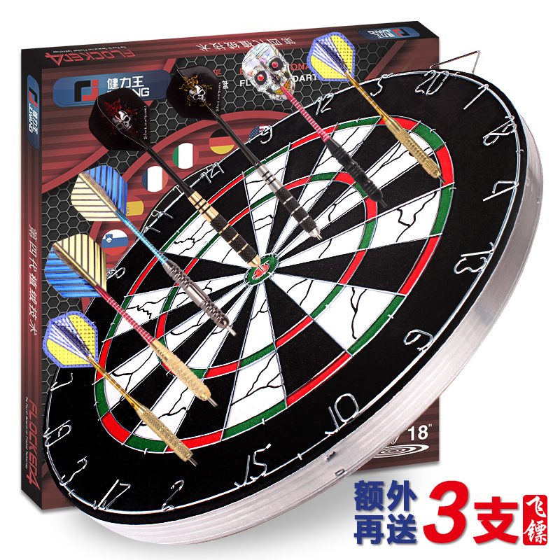 Dart board dartboard professional 18 inch set li wang jian needle darts dart flocking double adult children