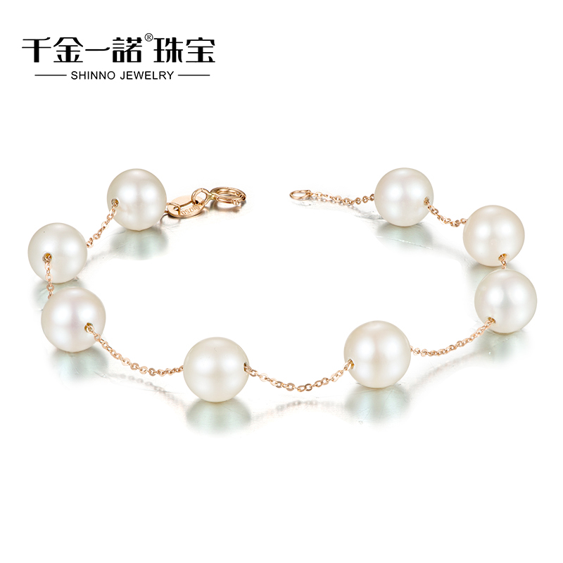 Get Quotations Daughter Of A Promise K Gold Bracelet Pearl