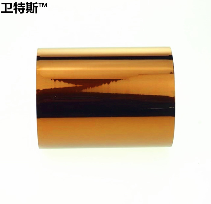 David waters polyimide tape goldfinger tape tape brown high temperature tape high temperature tape 300mm