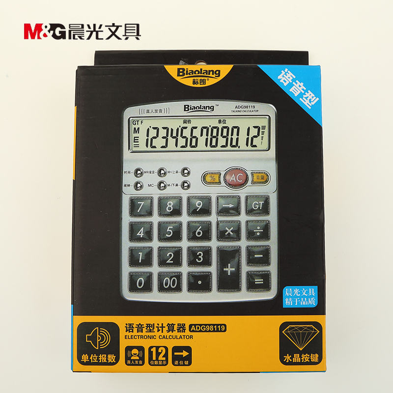 Dawn dawn adg98119 standard long live voice pronunciation 12 digit calculator business office computer voice