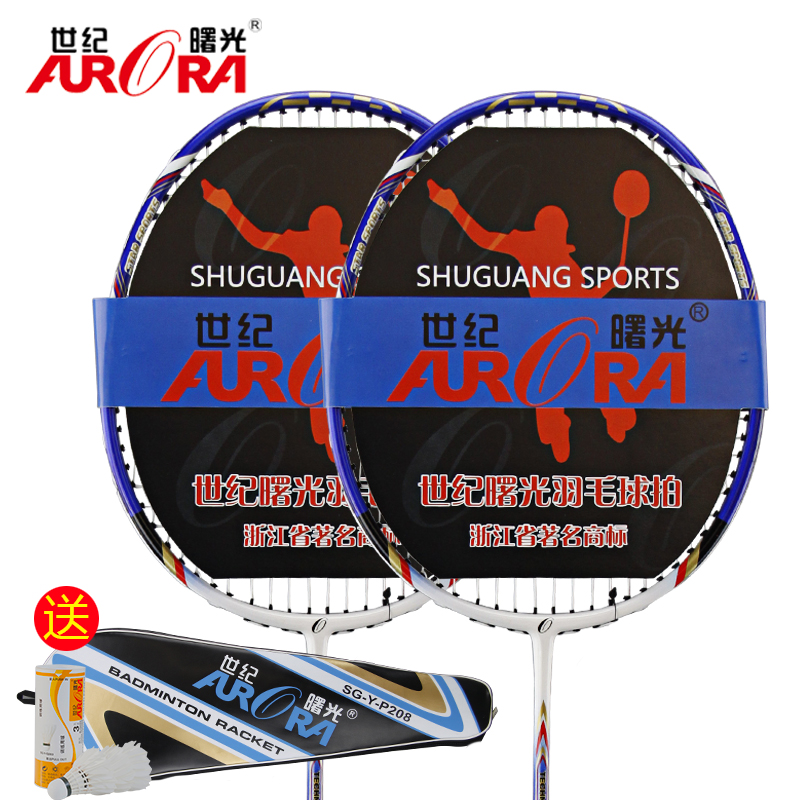 Dawn of the century badminton racket badminton racket genuine double shot single shot ultralight carbon fiber offensive racket amateur adult students