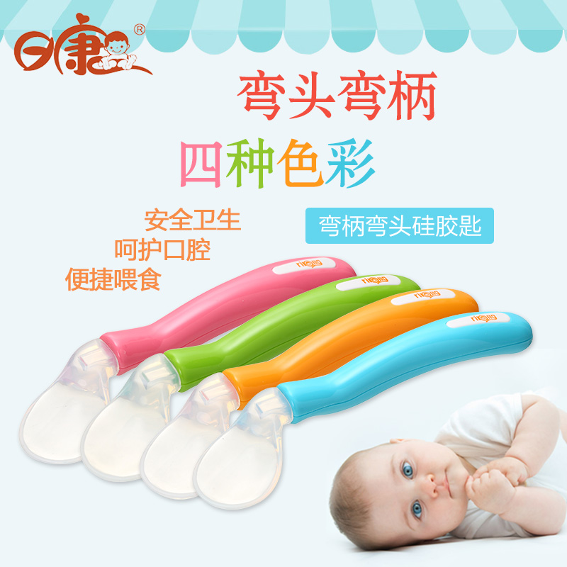 Day kang baby spoon elbow training to learn to eat baby spoon children spoon soft silicone soft head spoon spoon food supplement