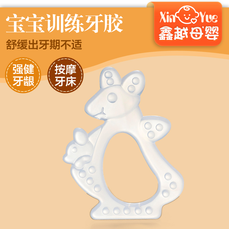 Day kang silicone baby teether training teethers rk-3338 kangaroo teether teething rings for children