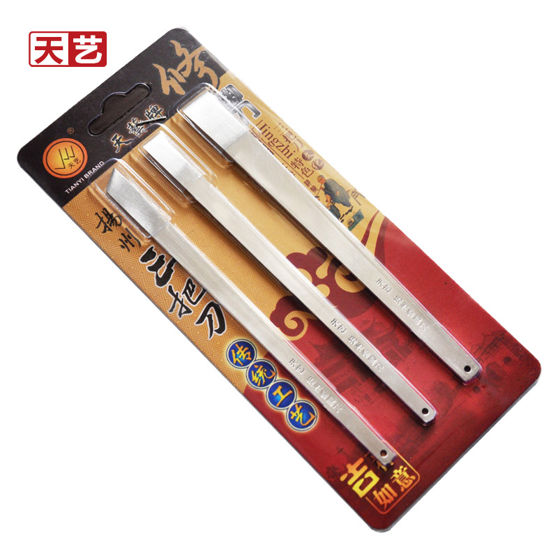 Days arts pedicure kit stainless steel knife professional 4 sets of household yangzhou three knives specializing ingrown toenails onychomycosis