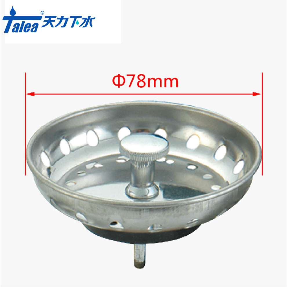 Days of the kitchen sink strainer sink strainer sewer sink plug american plugs flat head QS218