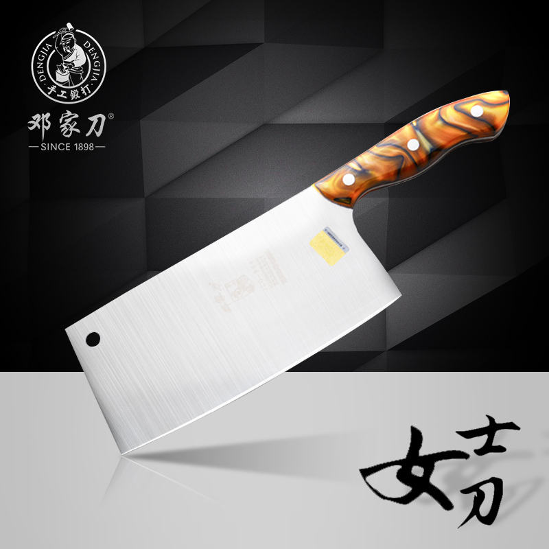Dazu water dragon deng knife hand forged 9 chromium stainless steel kitchen knife kitchen knives kitchen knife cut knife portable Kitchen knife slicing knife