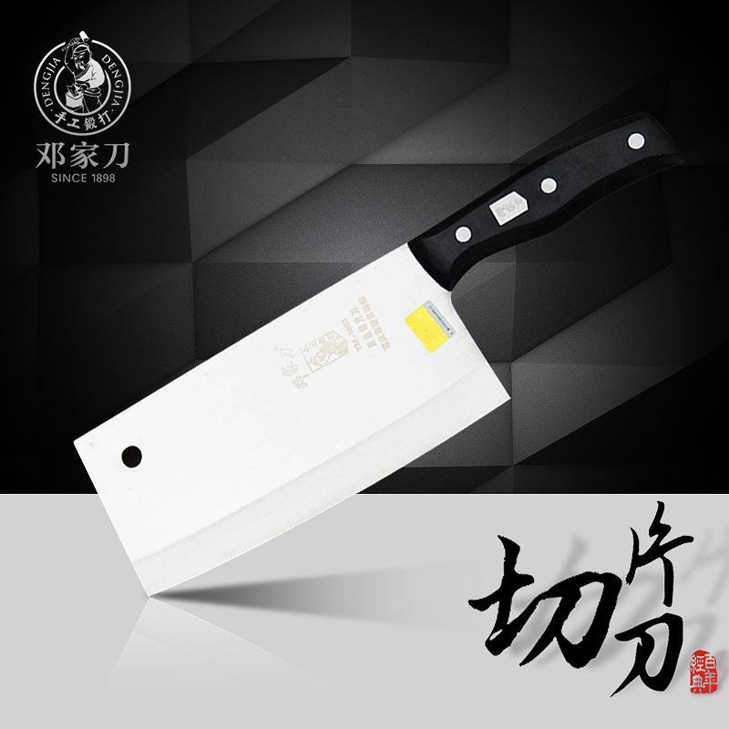 Dazu water dragon deng knife handmade knives forged stainless steel kitchen knife kitchen knives kitchen knife kitchen knife slicing knife cutter