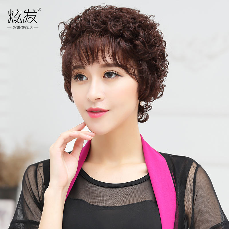Dazzle hair real hair wig middle-aged mother wig wig short hair female fluffy wig fashion