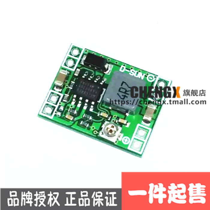 Dc-dc power supply module 3a adjustable buck module lm2596 ultra ultra low volume dcdc specials