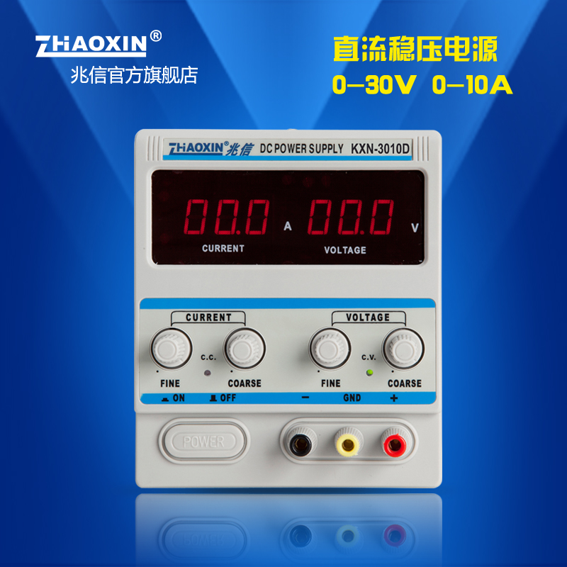 Dc power adjustable dc power supply 30 v 10a manostat electroplating power switching power supply constant current source