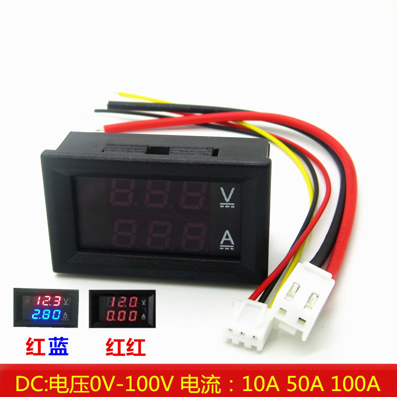 Dc0-100v/100a led dc dual display digital meter dual display digital current and voltage table