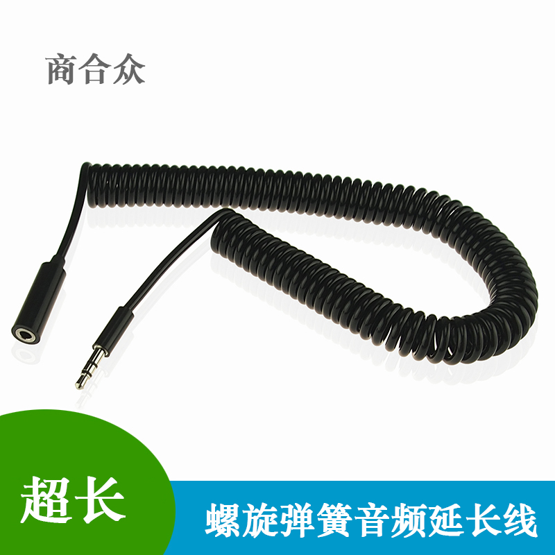 Dc3.5 male to female long spiral spring retractable aux audio cable audio extension cable car mp3 cable