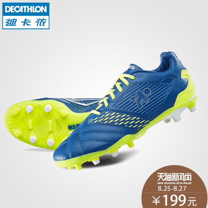 2832123e628 Buy Decathlon adult male density 300 artificial turf tf broken nails soccer  shoes football equipment kipsta in Cheap Price on Alibaba.com