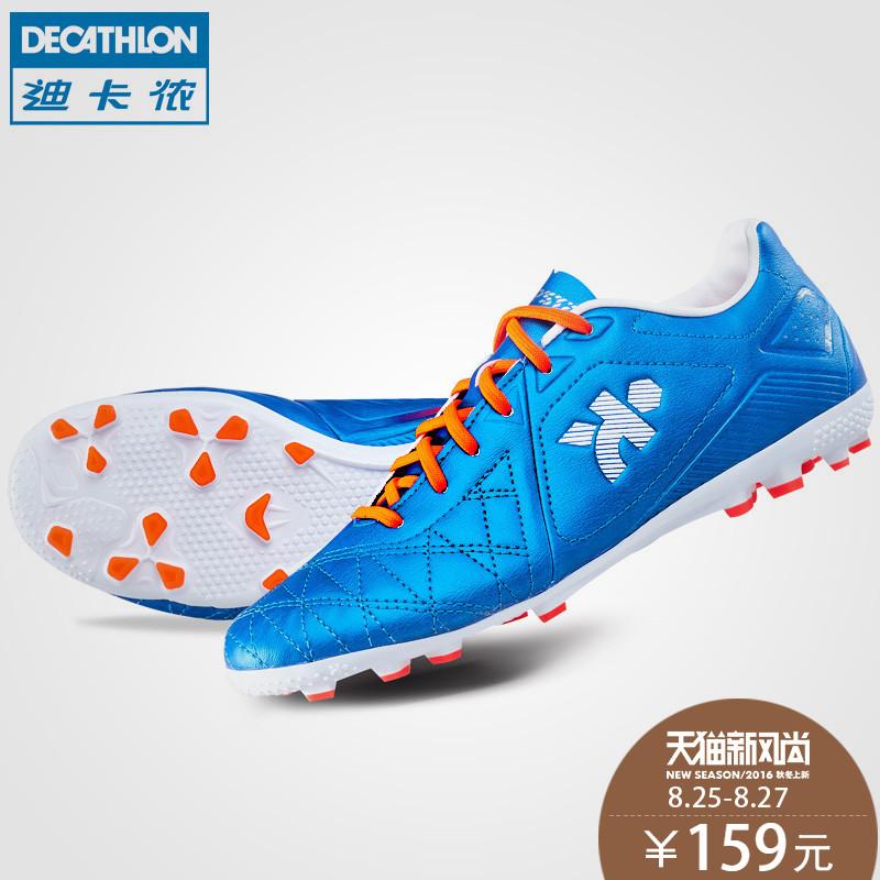 Buy Decathlon children youth training