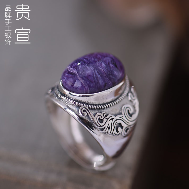 Declare your 925 silver jewelry retro thai silver silver gemstone rings female exaggeration index finger ring inlaid natural charoite