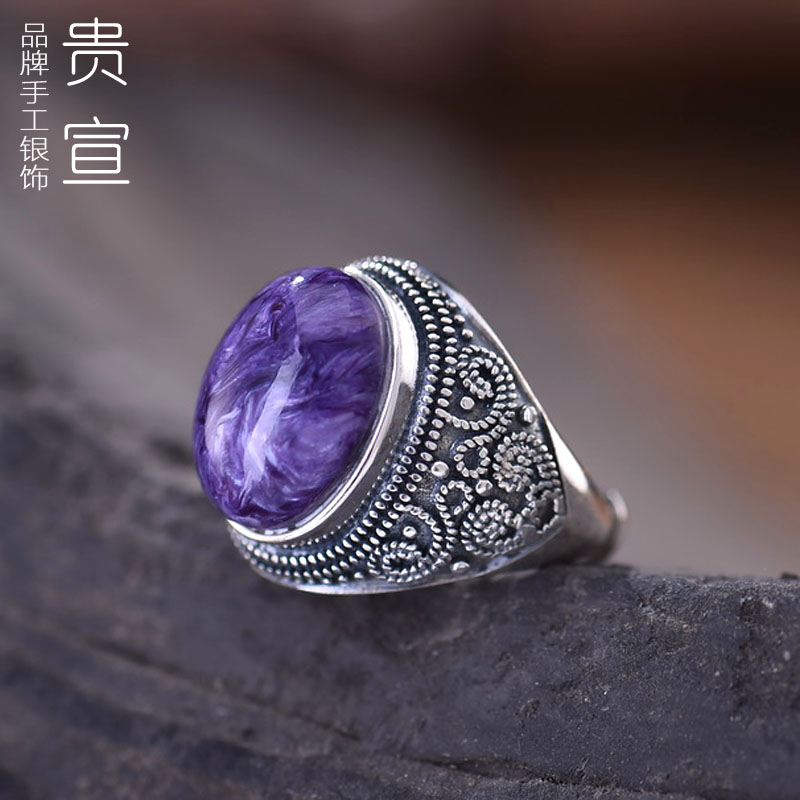 Declare your 925 silver jewelry retro thai silver silver ring inlaid natural charoite ring gemstone rings exaggerated female