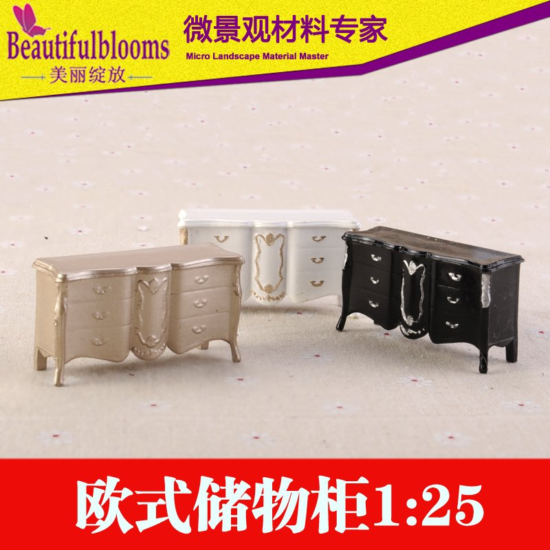 Decorative landscaping landscape materials micro european lockers cabinet furniture accessories interior decoration 1:251 many colors