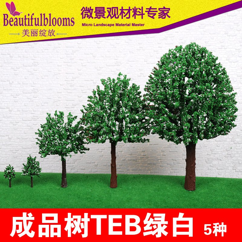 Decorative landscaping ornaments diy mini model production model tree scene finished tree teb green white and more specifications