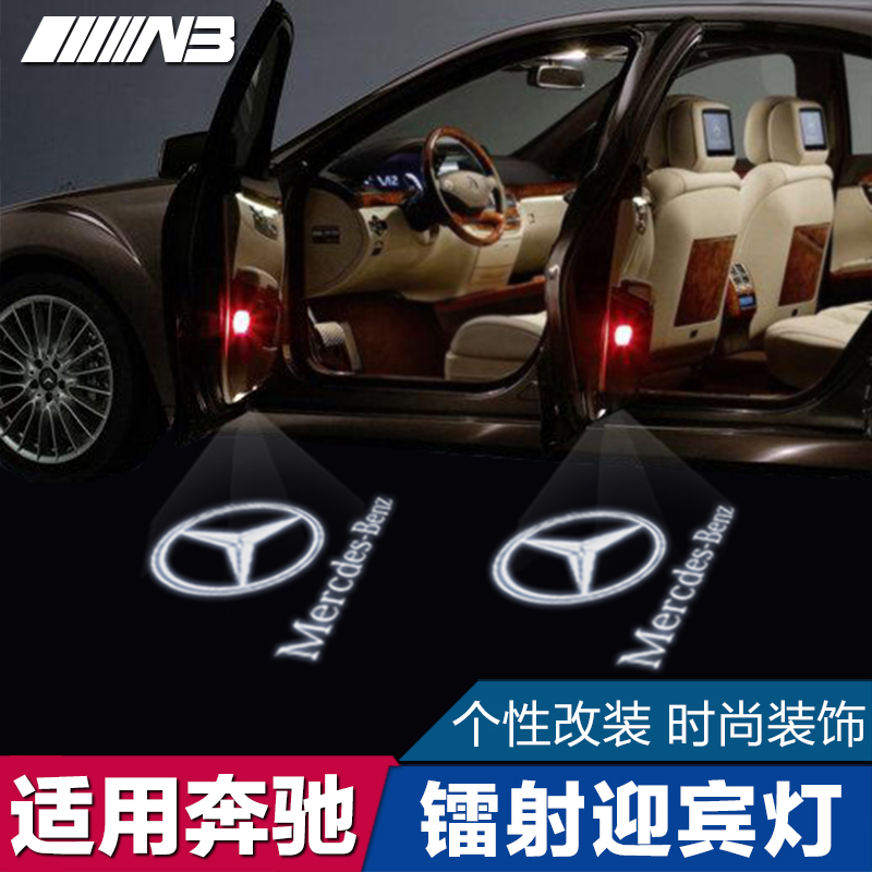 Dedicated benchi glc/e class c class glk gla new automotive supplies decorative stickers to change the E260C 180L200L320