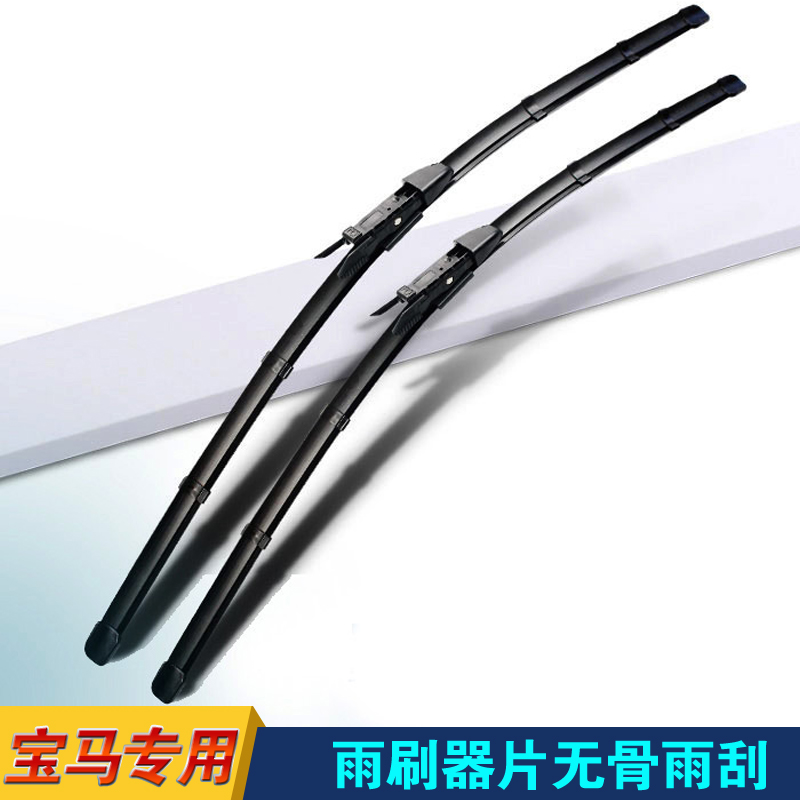 Dedicated bmw 5 series/3 series/1 series/7 series/x1/x3/x5 /X6/gt boneless wiper wipers tablets