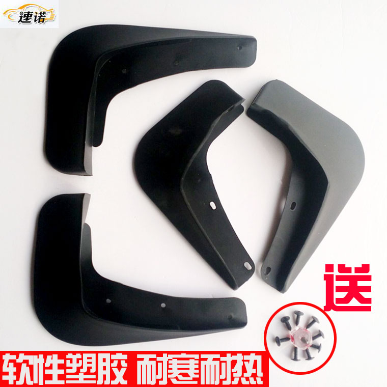 Dedicated chang'an cs35/cs75/cx20/cx30/uno car modification decorative fender fender Skin