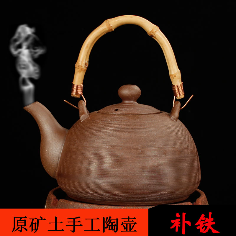 Dedicated electric ceramic stove tea kettle to boil water jug jug teapot ceramic soil handmade teapot teapot ore iron supplementation