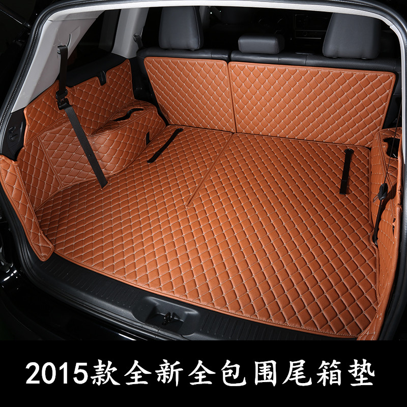 Dedicated full surround rear trunk mat mat 2016 new models prado copaci 15 new highlander highlander trunk mat