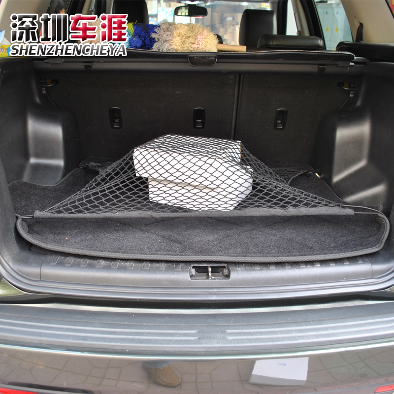 Dedicated land rover discovery 4 trunk fixed network freelander 2 range rover aurora discoverer 4 trunk after Network