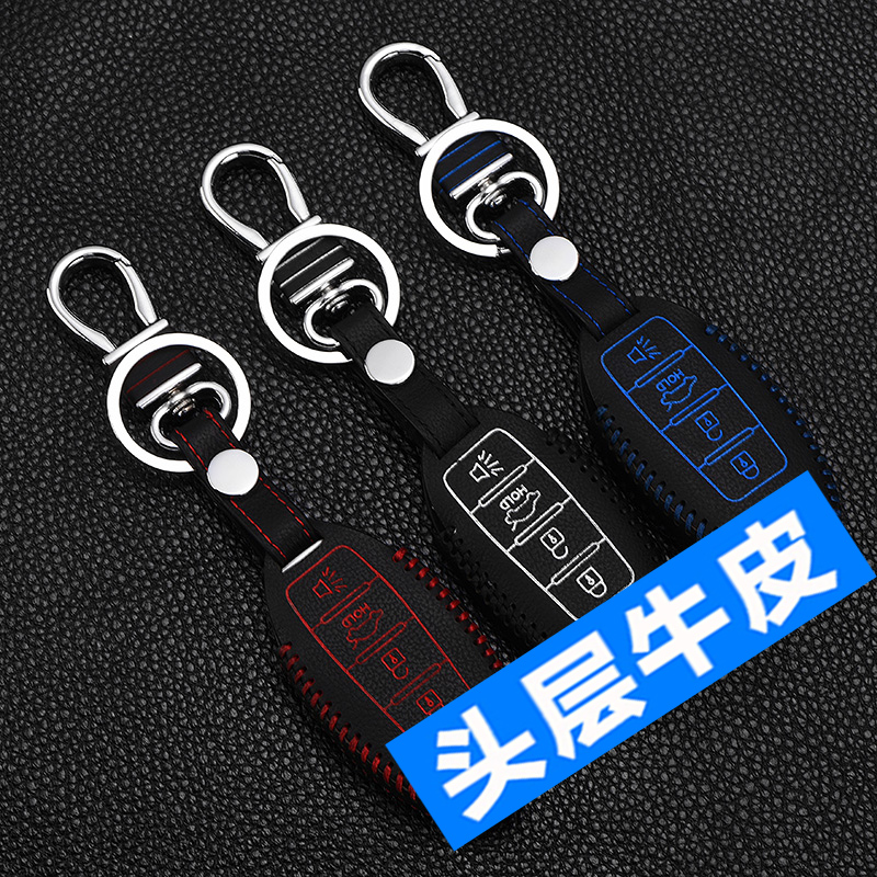 Dedicated nissan chun novel new tiida new sylphy teana tiida qashqai trail leather car key cases sets