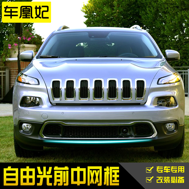 Dedicated to domestic jeep liberty liberty light in the screen frame freely modified grille trim strip light modification decorative front bumper rear bumper