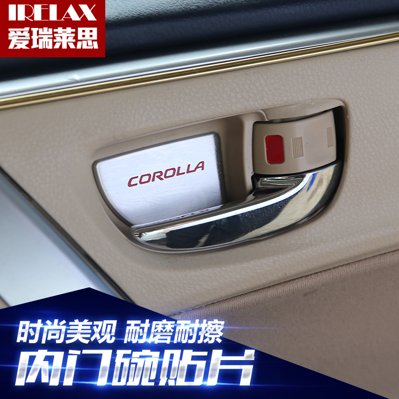 Dedicated to the new corolla corolla interior door bowl stickers inside handle corolla interior conversion dedicated 14