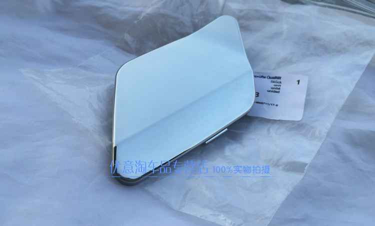 Dedicated to the new mercedes ML300ML320ML350ML400ML500 chromeplating rear bumper front cover trailer