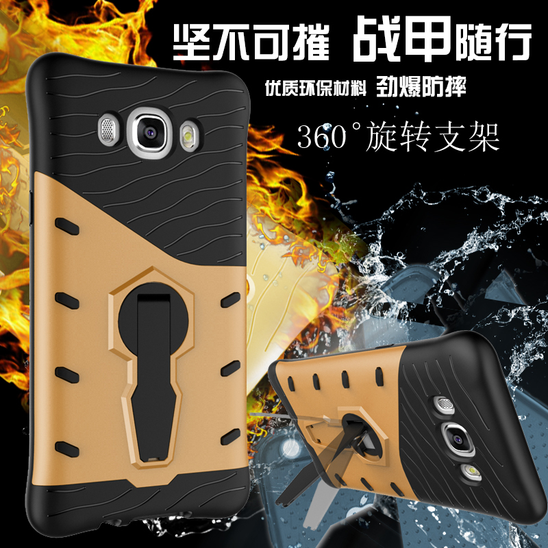 Deep wild j7 j7108 samsung mobile phone shell mobile phone sets j7 version 2016 drop resistance sets of silicone protective shell bracket