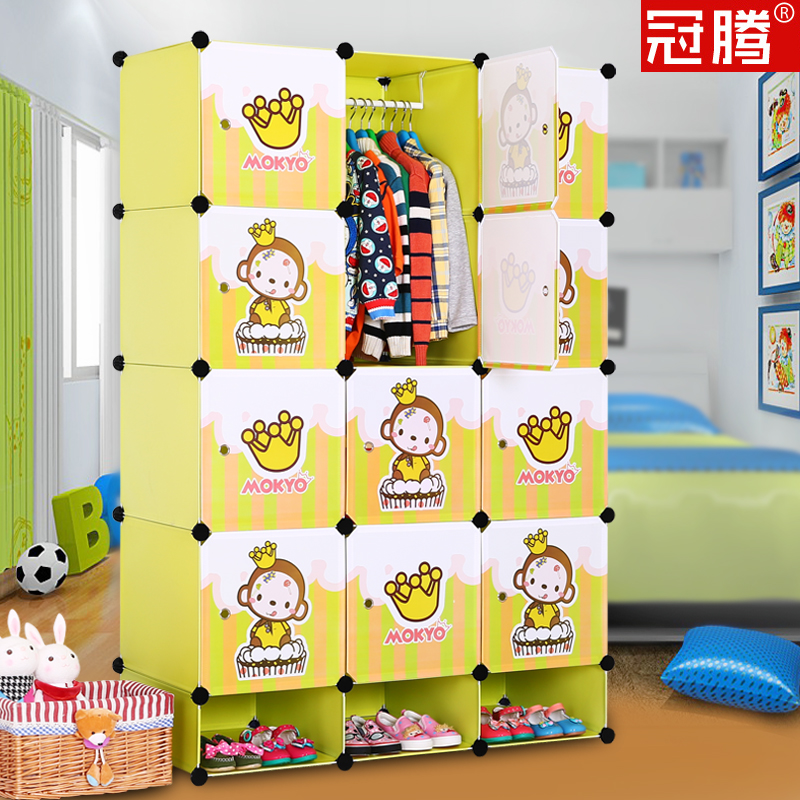 Deepen paragraph guanteng simple magic wardrobe piece resin assembled children baby baby wardrobe storage cabinets cartoon cloth