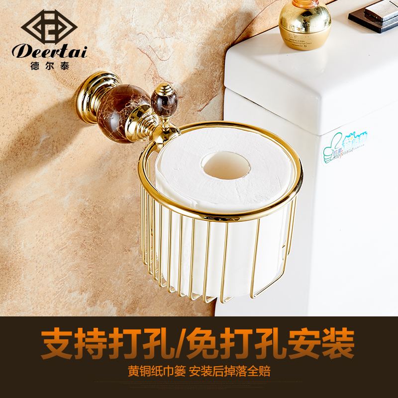 Deer tai bathroom continental antique gold towel rack full copper bowlder wastebasket tissue box tissue box can be free punch