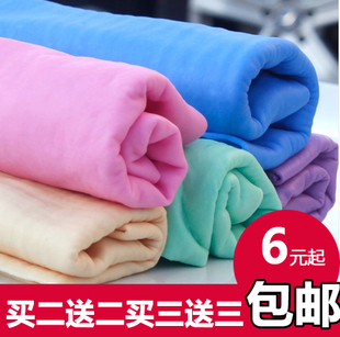 Deerskin towel car wash towel deerskin chamois cleaning towel deerskin towel absorbent cloth absorbent cloth