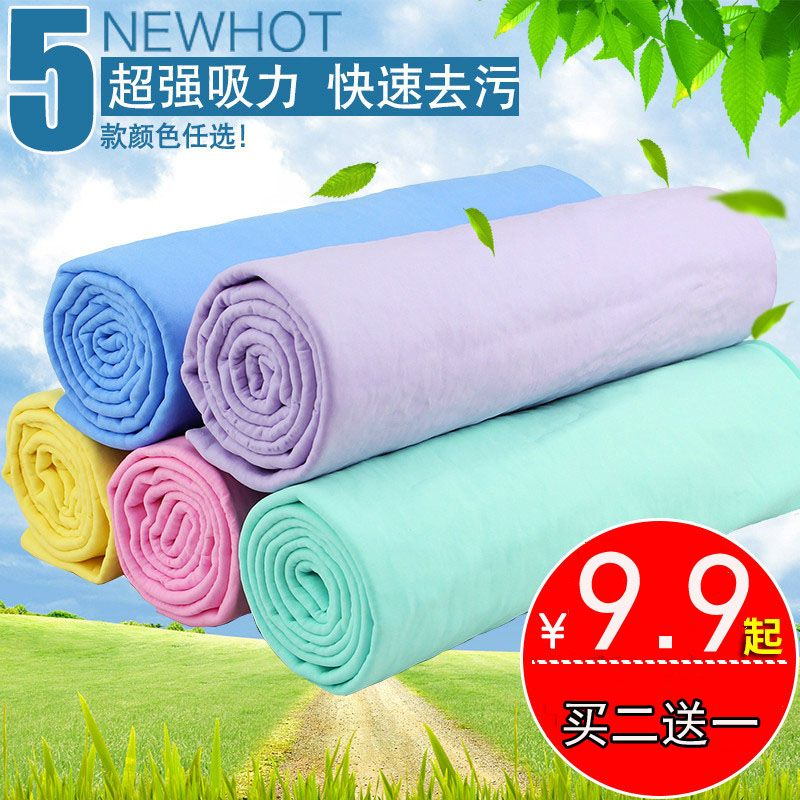 Deerskin towel dry hair towel absorbent large thick towel car wash towel dedicated cache cache cache cloth towel supplies