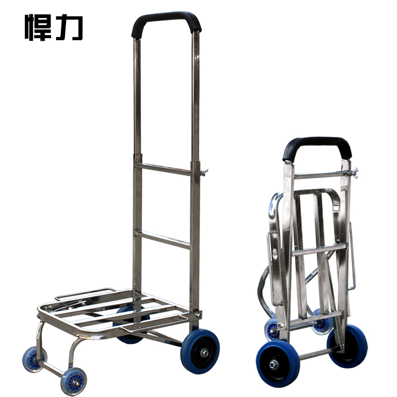Defended by force stainless steel wheel palou portable folding trolley car luggage cart shopping cart shopping Small car trailer