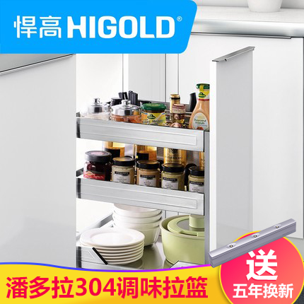 Defended high kitchen cabinets baskets 304 stainless steel kitchen cabinets seasoning basket damping column condiment basket bowl bowl Column