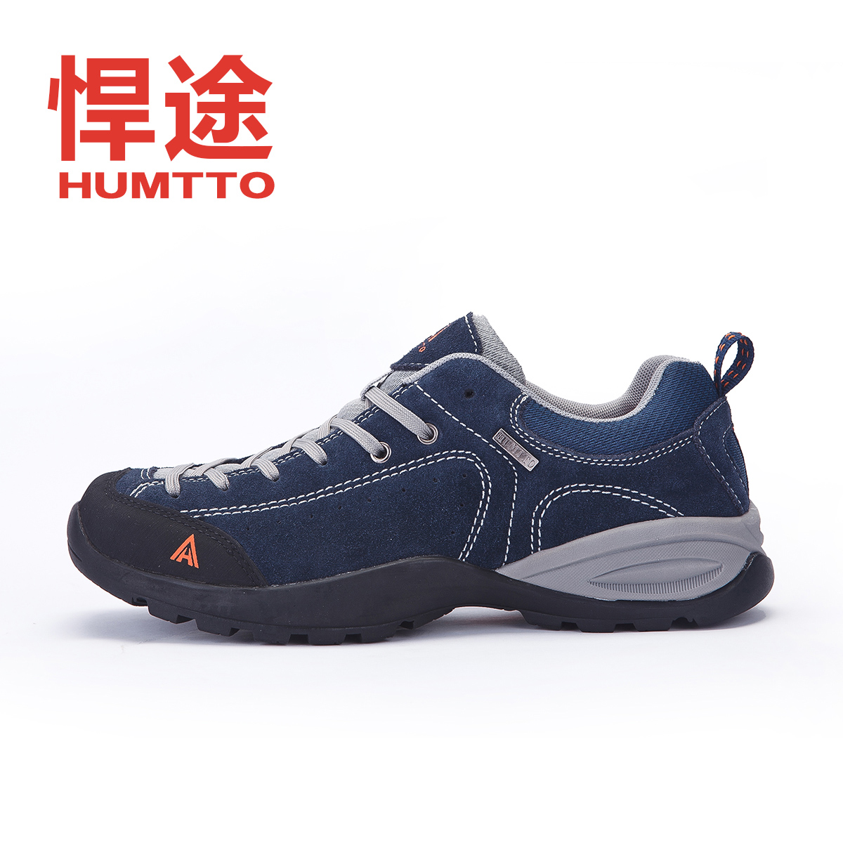 Defended the way the new spring and summer hiking shoes breathable mesh men's outdoor shoes waterproof hiking shoes men's shoes authentic
