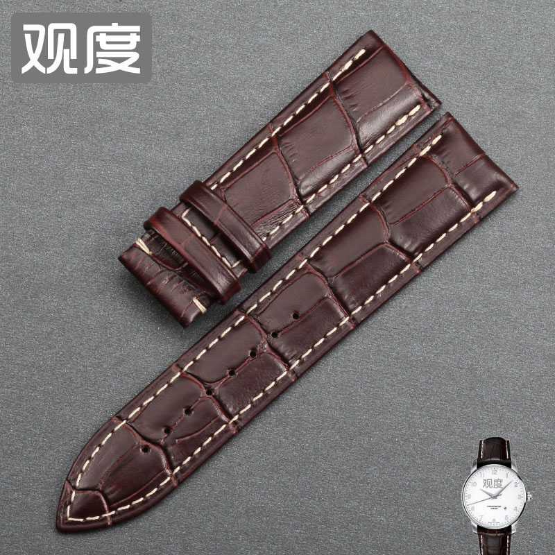 Degree view of the adaptation mido baroncelli helmsman watch band watch strap leather strap leather strap