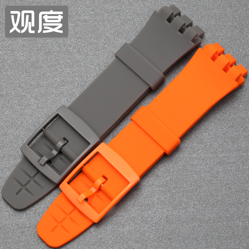 Degree view of the proxy multifunction watches silicone strap strap strap strap swatch swatch sus