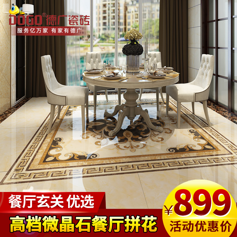 China Tile Floor Medallions China Tile Floor Medallions Shopping
