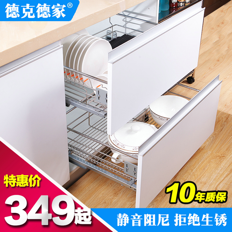 Deke de home kitchen cabinets baskets 304 stainless steel dish rack drawer seasoning basket baskets with damping