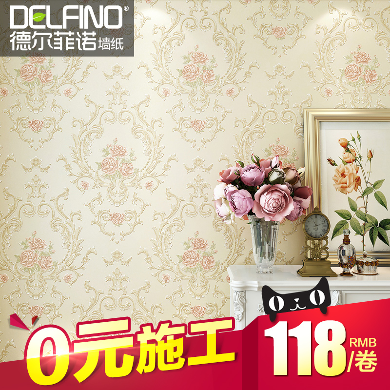 Delfino european garden flower nonwoven wallpaper green wallpaper wallpaper bedroom living room tv backdrop
