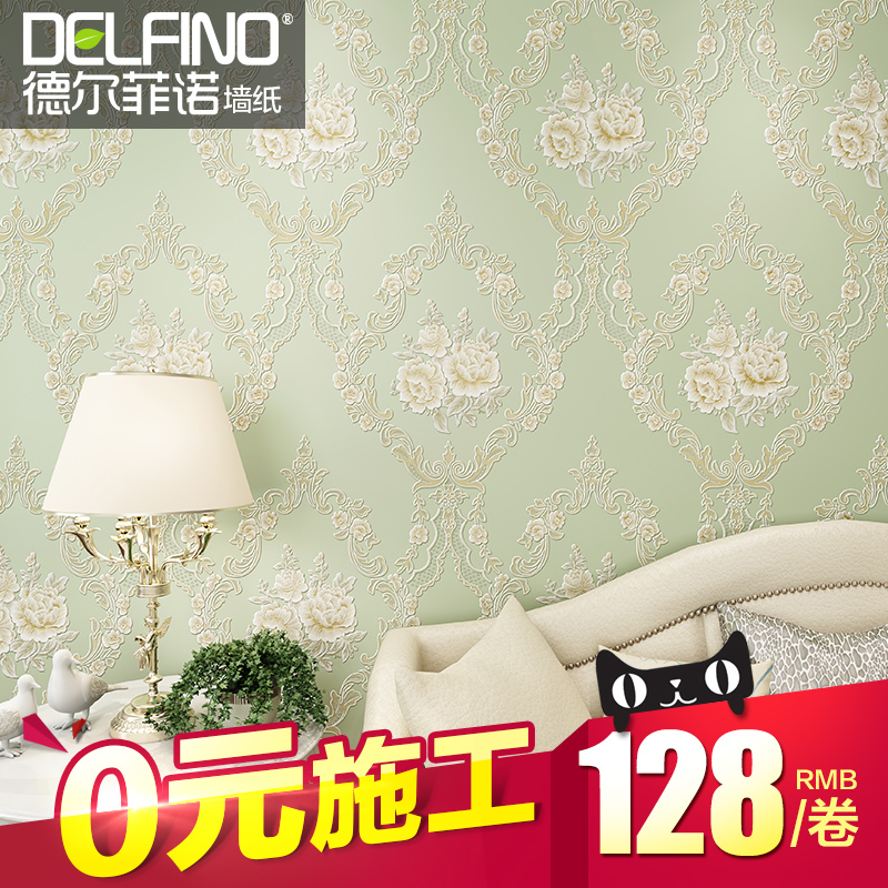 Delfino wallpaper 3d european pastoral nonwoven wallpaper living room bedroom tv backdrop wallpaper paved