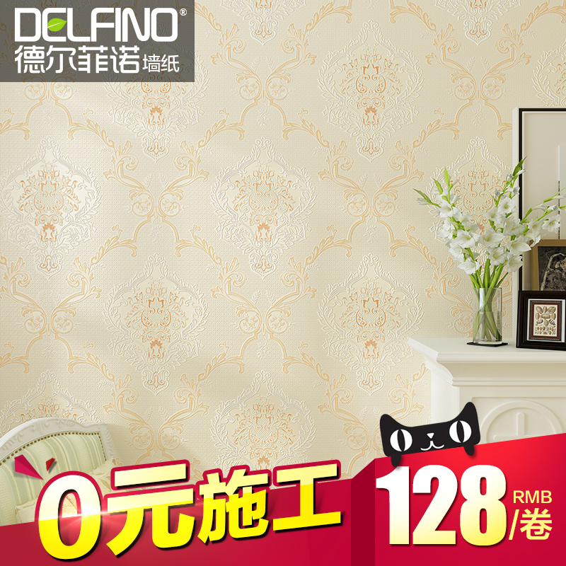 Delfino wallpaper nonwoven wallpaper european bedroom living room tv background wallpaper flower wallpaper green